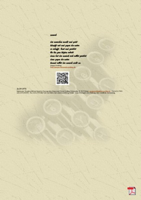 Mensch - Gedicht